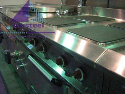 أفضل معدات وتجهيزات المطاعم من شركة ألو ستيل انترناشيونال