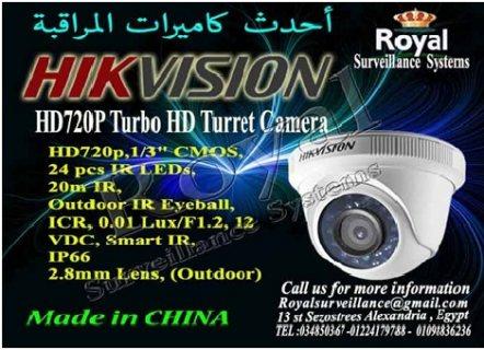 كاميرات مراقبة داخلية  TURBO HD بعدسات 2.8mm