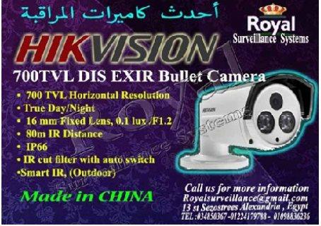 كاميرات مراقبة خارجية HIKVISION  بعدسات  16 mm مضادة للعوامل الج