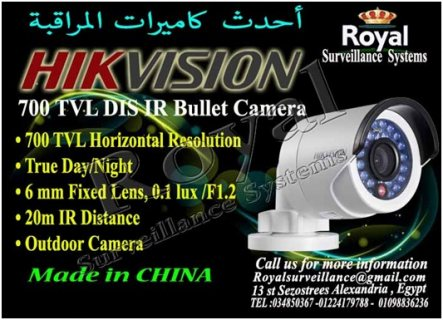 كاميرات مراقبة خارجية HIKVISION  بعدسات  6 mm