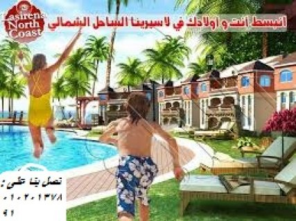 فرصة للبيع فى الساحل شاليه 115م بروف نفس المساحة