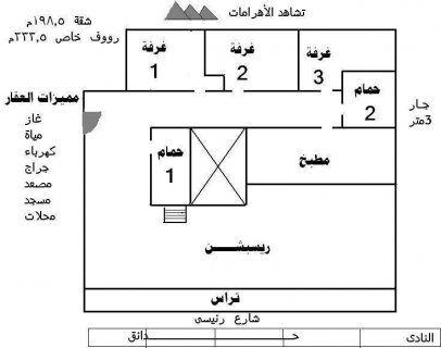 شقة برووف خاص بحدائق الأهرام بـ 767جنيه للمتر وبتسهيلات للقسط
