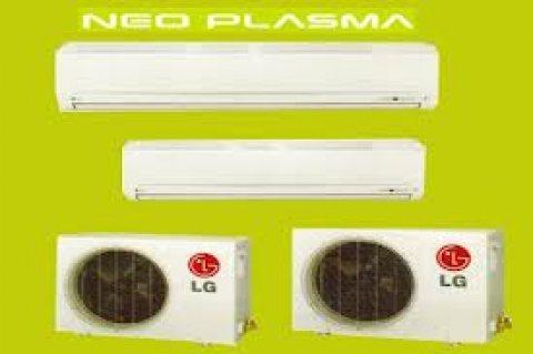 تكييف ال جى 1.5حائطى باردساخن جيت كول يعمل على اعلى درجات الحراه