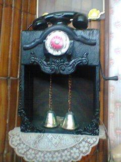 تليفونات قديمة