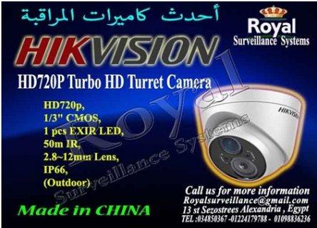 كاميرات مراقبة خارجية  TURBO HD بعدسات 2.8-12mm و رؤية ليلية 50م