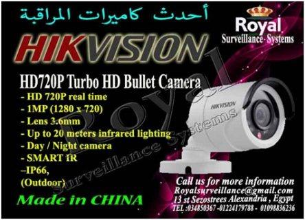 كاميرات مراقبة خارجية  TURBO HD بعدسات 3.6mm
