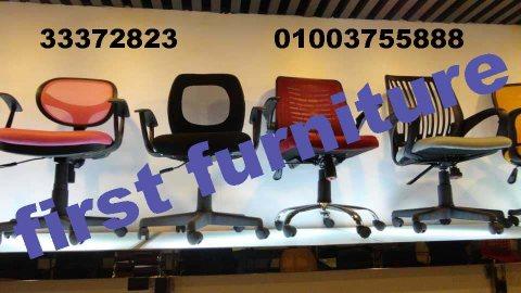 كرسي للمكتب و ترابيزة الكمبيوتر، ضمان عام من فرست للأثاث المكتبي