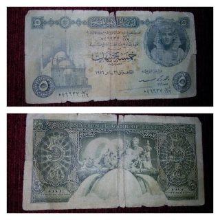 عملات مصريه للبيع