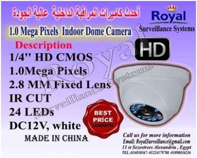 أحدث كاميرات المراقبة الداخلية HD  1 MB