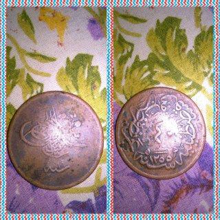 عملة قسطنطينية صادرة بسنة 1255 ه سنة 16