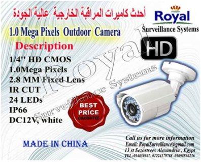 أحدث كاميرات المراقبة الخارجية  HD  1 MB