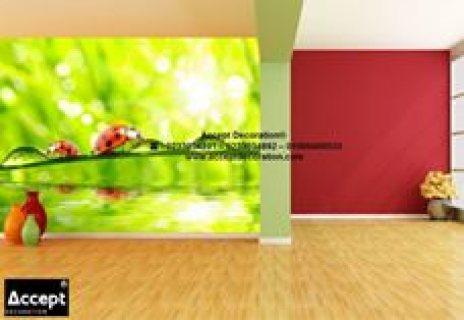 فرصة لكل التجار مطلوب موزعين لورق حائط ثلاثى الابعاد