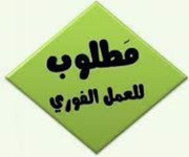 مطلوب مهندسين مدني للعمل بالسعودية