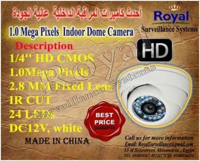أحدث كاميرات المراقبة الداخلية HD  1 MBعالية الجودة