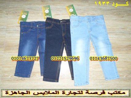 اكبر تشكيلات للملابس الجاهزة جملة فى مصر