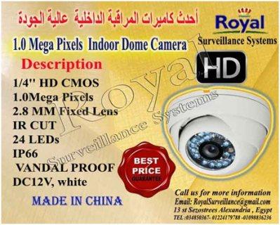 أحدث كاميرات المراقبة الداخلية HD  1 MB   مقاومة للصدمات