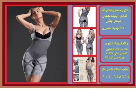 كورسيه للسيدات  لاخفاء الاجناب والبطن  باقل سعر 66جنيه ,.,..,