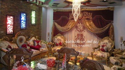 عقارات الاسماعيلية شقق للبيع بالاسماعيلية مكتب 01226668997 ربيع