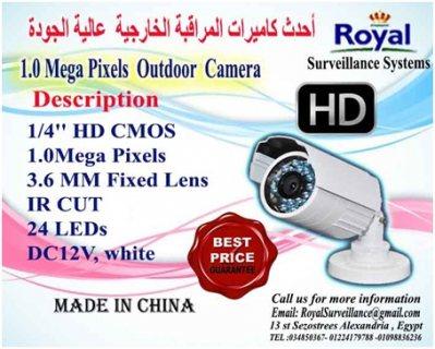 أحدث كاميرات المراقبة الخارجية  HD  1 MBبعدسات 3.6 MM