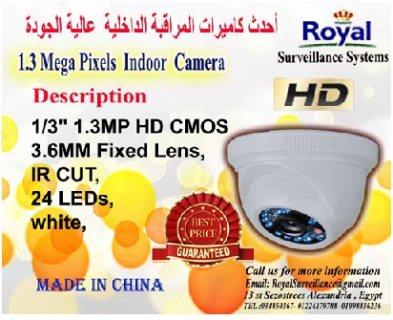 أحدث كاميرات المراقبة الداخلية HD  1.3 MB