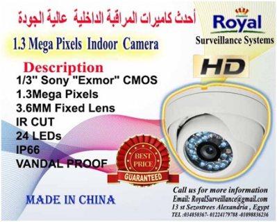 أحدث كاميرات المراقبة الداخلية HD  1.3 MBبعدسات 3.6 MM