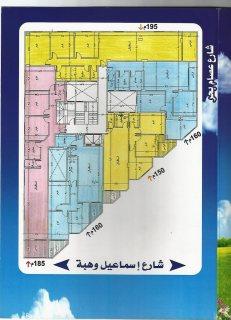 شركة البارون للاستثمار العقارى والمقاولات شقة 150م بمدينة نصر