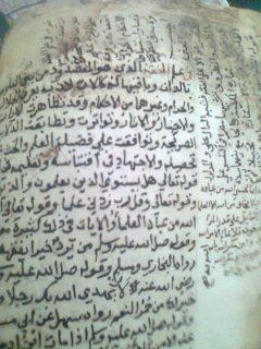 مخطوطات  نادرة للبيع