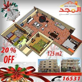 انفرد بالرقي تملك شقة بمدينة الشروق