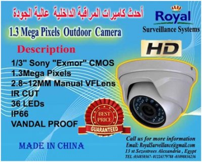 أحدث كاميرات المراقبة الداخلية HD  1.3 MBبعدسات متغيرة