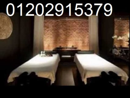AromaTherapy - Massage AromaTherapy - Massage