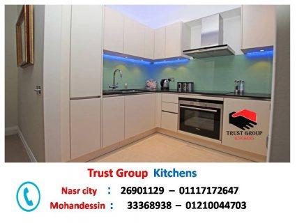مطابخ Acrylic   تراست جروب 01210044703