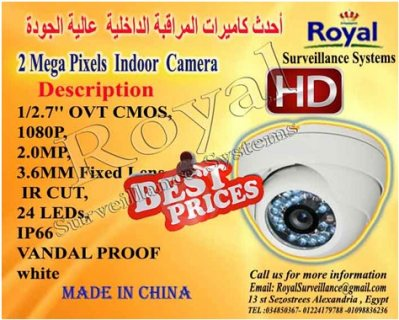 أحدث كاميرات المراقبة الداخلية HD  MB2 بعدسات 3.6 MM