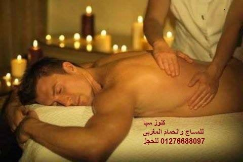"صور AromaTherapy Massage& SPA 01202601197::"" 1"