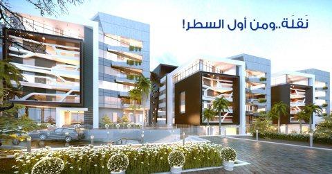 افضل فرصه استثمار في مشروع كبير في مدينه المستقبل