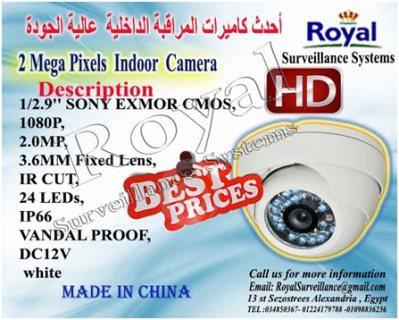 أحدث كاميرات المراقبة الداخلية  HD   2 MBبعدسات سونى