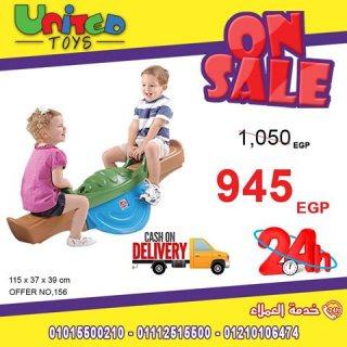 العاب اطفال >> kids toys