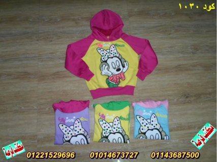 أكبر تشكيلات للملابس الجاهزة جملة ملابس اطفال جملة