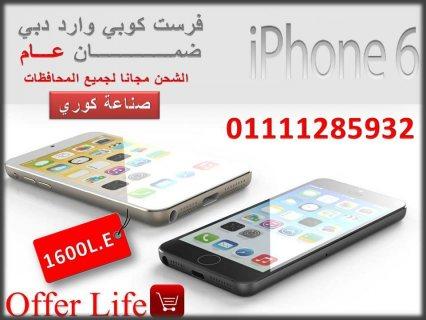 iphone 6 ايفون 6