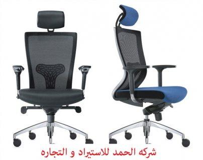 شركه الحمد لاستيراد و تجاره الاثاث المكتبي