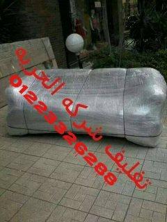 ارخص شركة نقل اثاث بمصر