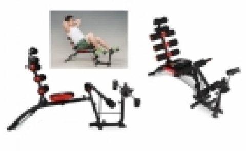 جهاز سكس باك كير لتنحيف كامل الجسم مع بدالات لتحريك الساقين