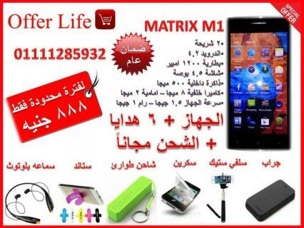 MATRIX  M1 موبايل