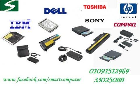 مركز صيانة laptop – tablet dell توفير قطع الغيار بالضمان33025088