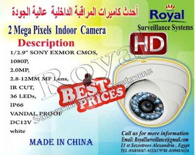 أحدث كاميرات المراقبة الداخلية HD    2 MBبعدسات متغيرة