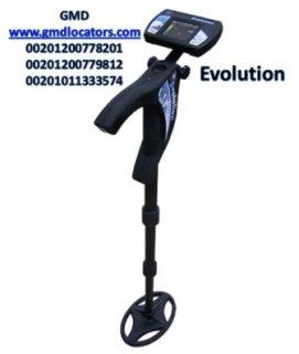 أحدث كاشف لكابلات الكهرباء ومواسير المياه Evolution