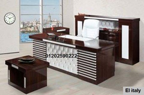 مصنع الايطالى للاثاث المكتبى موديلات المستورد بايدى مصرية وارخص