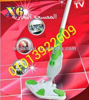 .ممسحة بخار اكس 6 لتنظيف الارضيات والسجاد باقل سعر 450 ج&&