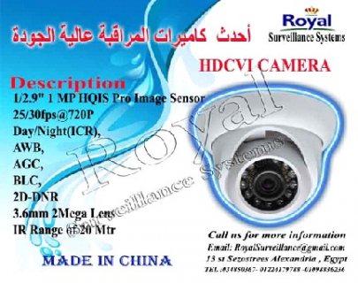 أحدث كاميرات المراقبة الداخلية ذات جودة فائقة