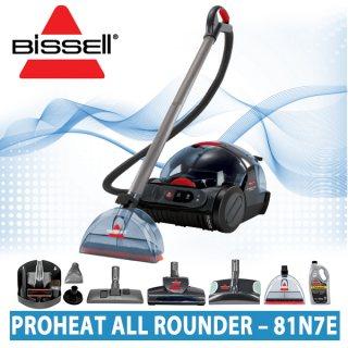 شركات بيع ماكينات تنظيف انتريهات و موكيت 01091939059