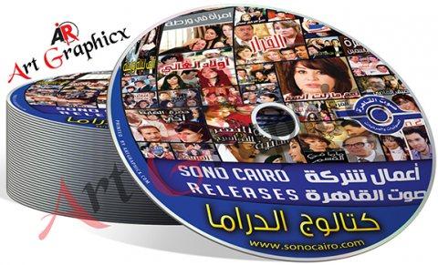 طباعة  cd